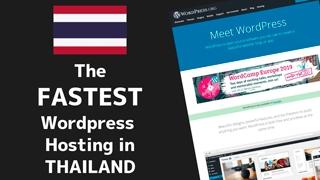 Fastest Wordpress Hosting in Thailand 1 2020